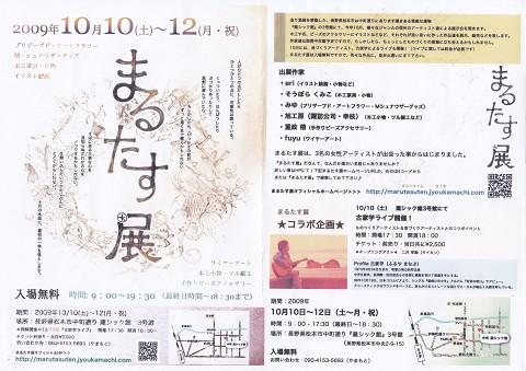 2009_09_130001.jpg