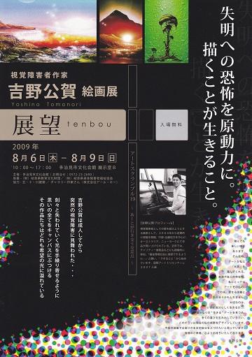 2009_09_13_10001.jpg