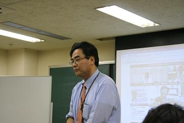 アイ・リンク・コンサルタント 加藤忠宏先生