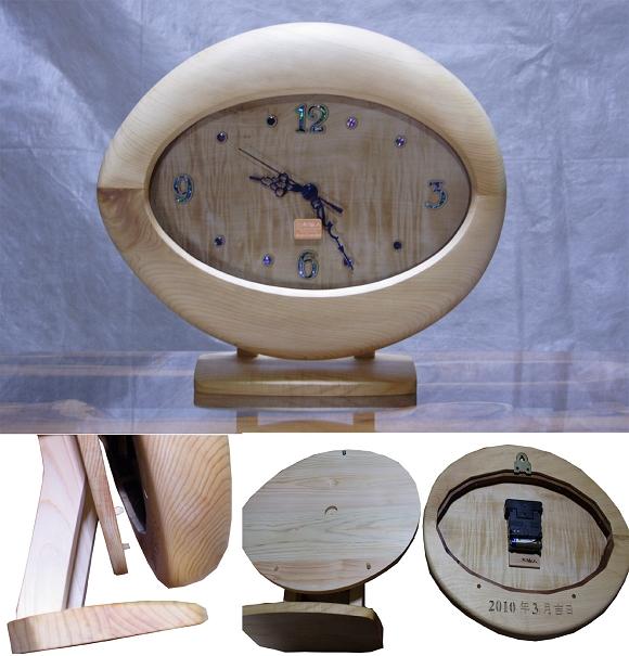 木曽檜のたまご型 お祝いの置時計