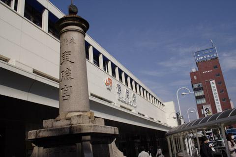 jr shizuoka station_110205.jpg