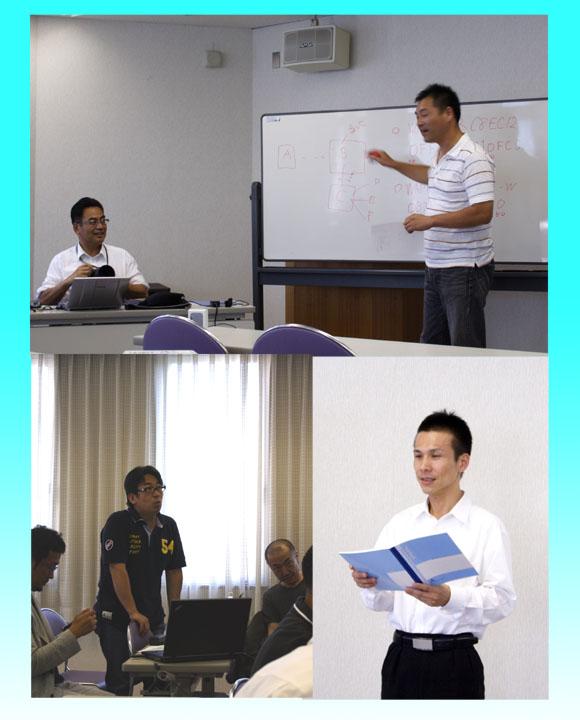 2011/7/9 三遠友の会 豊橋