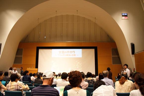 五日市 剛さん講演会 静岡グランシップ