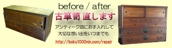 repair banner2_590_166.jpg