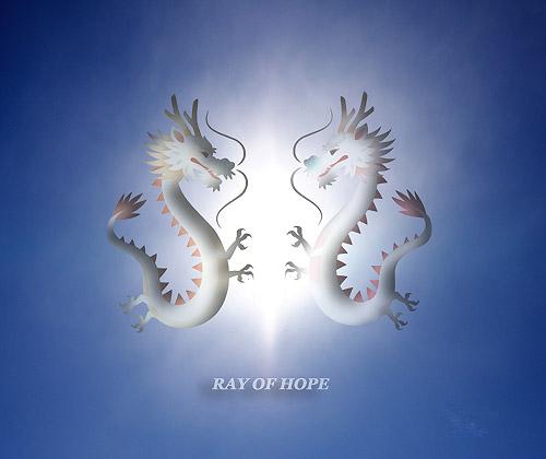 2012 希望の光