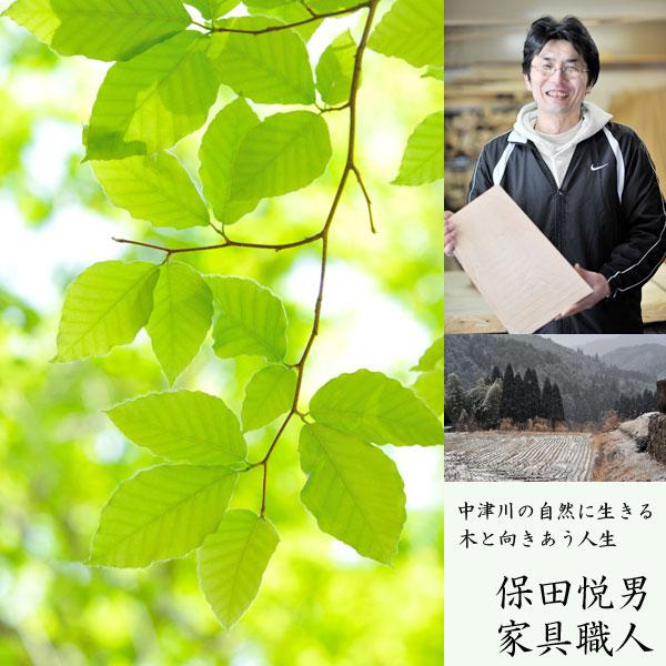 木仙人のトップページ