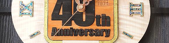 40周年記念品 オリジナル時計