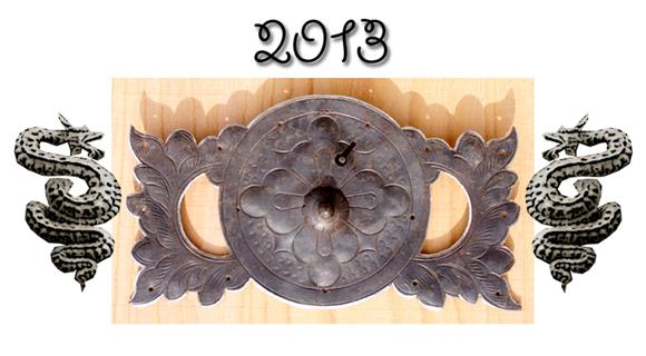 130101_New-Year.jpg