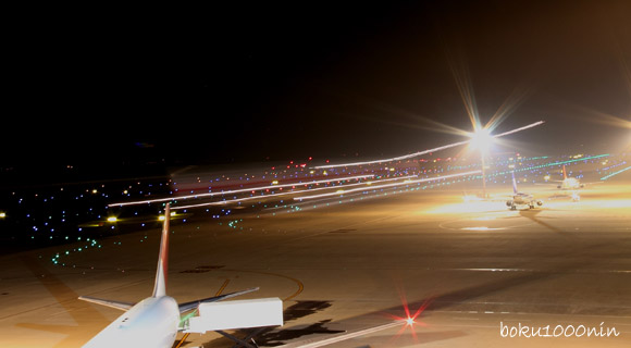 airport at night 2
