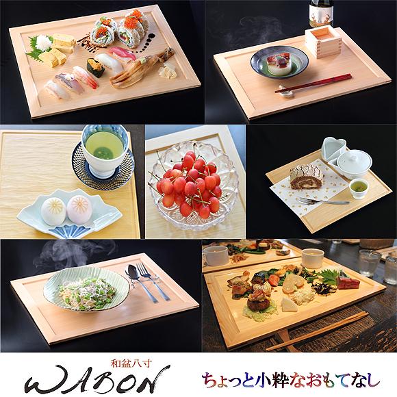 WABON