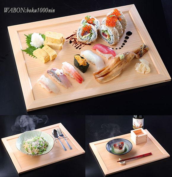 WABON FOOD PLATE: ご使用例1