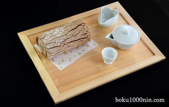 WABON FOOD PLATE:ご使用イメージ2